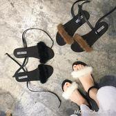 新款水貂毛一字扣帶涼鞋女夏平底性感露趾羅馬涼鞋休閒毛毛鞋 莫妮卡小屋