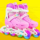 3-4-5-6-7-8-9-10-11歲兒童溜冰鞋小孩旱冰鞋男女童輪滑鞋初學者 阿卡娜