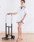手拉車摺疊便攜行李