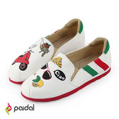 Paidal環遊世界意大利圖騰輕運動休閒鞋