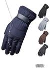手套男冬季保暖摩托車騎行防水防寒加絨加厚戶外滑雪手套男 交換禮物