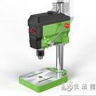 微型家用台鑽小型220V工業級高精度多功...