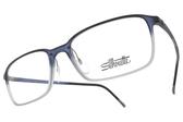 SILHOUETTE 詩樂 光學眼鏡 ST2912 75 4511 (深藍漸層) 潮流漸層方框款 #金橘眼鏡