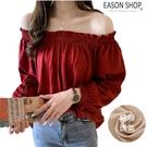 EASON SHOP(GW5969)韓版純色一字領露鎖骨薄款荷葉花邊長袖縮口襯衫女上衣服寬鬆內搭衫平口閨蜜裝紅