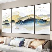 新中式裝飾畫客廳沙發背景墻簡約現代水墨山水掛畫辦公室大氣壁畫 NMS造物空間