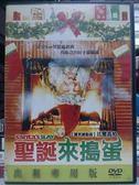 影音專賣店-K14-047-正版DVD*電影【聖誕來搗蛋】-比爾高柏