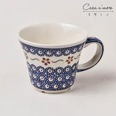 波蘭陶 紅點藍花系列 寬口茶杯 馬克杯 咖啡杯 水杯 240 ml 波蘭手工製【Casa More美學生活】