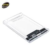 【伽利略】USB3.1 Gen1 SATA/SSD 2.5吋透明版硬碟外接盒