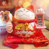 創意招財貓擺件 陶瓷招財貓客廳擺件 大號儲蓄罐開業陶瓷禮品禮物