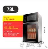 櫻羚M-06消毒櫃家用立式小型櫃式迷你雙門消毒碗櫃不銹鋼商用台式