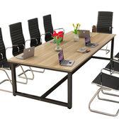 會議桌大班台老板桌培訓洽談簡約現代職員辦公桌長桌辦公家具定制xw 全館免運