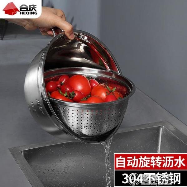 304不銹鋼洗菜盆瀝水籃淘米雙層旋轉360度翻轉網紅果盤洗水果神器 電購3C