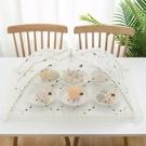 飯菜罩 飯菜罩子桌蓋傘可折疊餐桌罩食物防...