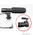 單反麥克風專業相機DV婚慶攝像機外接采訪錄音電容麥mic話筒 交換禮物