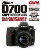 (二手書)Nikon D700數位單眼相機完全解析