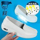 護士鞋  2018新款夏季韓版白色平底真皮透氣防臭軟底舒適