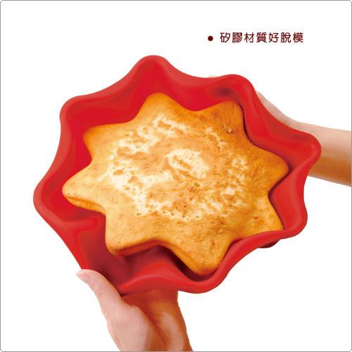 《TESCOMA》矽膠愛心淺蛋糕模(24cm)
