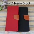 牛仔皮套 OPPO Reno 5 5G (6.43吋)