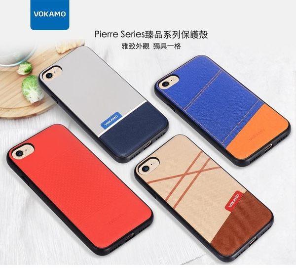 [富廉網] VOKAMO iPhone 7 PLUS 5.5吋 臻品系列/卡其棕