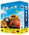 昆蟲Life秀[1-39話]+[40-78話] DVD - 附百科卡、導讀手冊 ( minuscule )