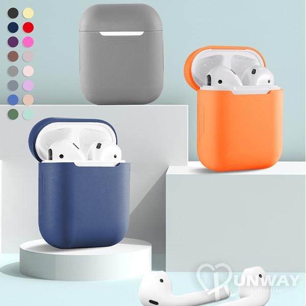 Airpods 1 2 代 共用 通用款 蘋果耳機 收納盒 矽膠 軟殼 柔軟 觸感 不變形 保護套 保護套 防摔套