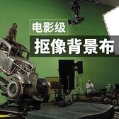直播視頻拍攝拍照攝影綠色摳像背景布白色黑色藍色綠幕素色背景紙 童趣