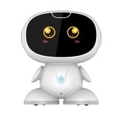 早教機 人工智慧機器人早教機對話語音玩具陪伴兒童男女孩教育學習機wifi