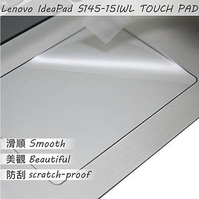 【Ezstick】Lenovo S145 15 IWL TOUCH PAD 觸控板 保護貼
