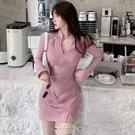 針織洋裝 秋季新款修身V領長袖裙子開叉包臀短裙氣質針織連衣裙女裝 - 古梵希