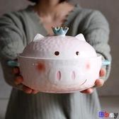 Bbay 泡麵碗 泡麵碗 卡通 少女心碗 雙耳 方便麵碗 帶蓋 陶瓷