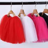 【618】好康鉅惠女童洋裝短裙半身裙寶寶蓬蓬裙蛋糕裙公主裙
