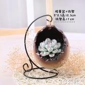 花器 創意微景觀個性園藝懸掛多肉植物花盆小花盆鐵架陶瓷桌面花盆花器 3C公社