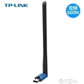 TP-LINK雙頻600M無線網卡usb台式機WIFI電腦5G接收器TL-WDN5200H 免運快出