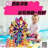 磁力片-百變磁性積木純磁力片積木散片百變提拉磁性積木??搭拼裝建構片兒童益智玩具