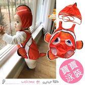 寶寶小丑魚卡通套裝連體泳衣 附泳帽
