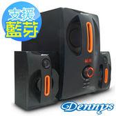 Dennys USB/SD/FM藍芽重低音2.1喇叭(PYC827-MF36)