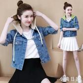 牛仔外套女短款修身2020春秋季新款外套chic韓版上衣網紅百搭夾克 LF4209『小美日記』