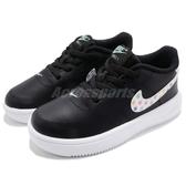 Nike 休閒鞋 Force 1 18 Print TD 黑 白 彩色點點 Air Force 免綁鞋帶 童鞋 小童鞋【PUMP306】 AO3978-001