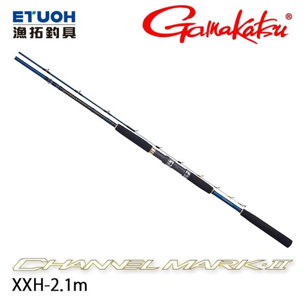漁拓釣具 GAMAKATSU 船 CHANNEL MARK2 #XXH-2.1M [船釣竿]