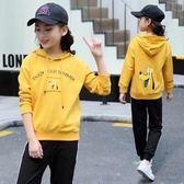 連帽T恤-女童秋裝新款衛衣中大兒童裝女孩韓版長袖上衣連帽寬松衛衣 草莓妞妞