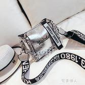 夏天包包女新款韓版潮爆裂紋手提包百搭水桶斜背包ins超火包 完美情人精品館