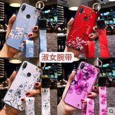 小米 紅米 Note 7 Pro 紅米7 手機殼 軟硅膠 腕帶 少女系 保護殼 翠花 支架 防摔 可掛脖 軟殼