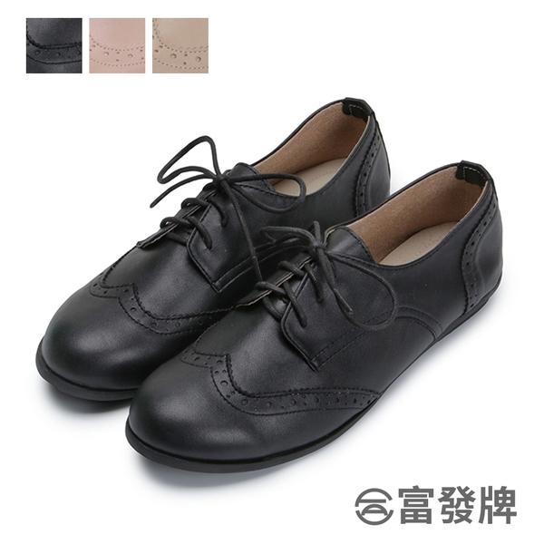 【富發牌】復古印象雕花牛津鞋-黑/粉/杏 1CS13