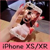 【萌萌噠】iPhone Xs Max / XR  奢華女神鏡面款 水鑽貼鑽全包鏡面軟殼+小熊支架 組合款 手機殼
