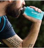 [618好康又一發]戶外硅膠水壺健身運動水杯登山大容量軟水袋