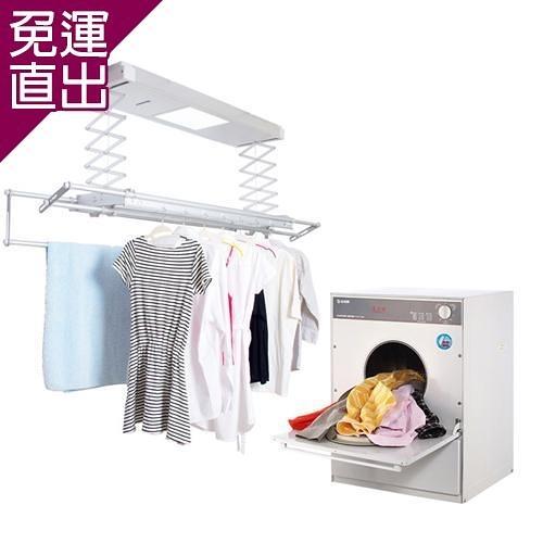 台熱牌萬里晴 烘衣曬衣組乾衣機TCD-7.0RJ+曬衣機TCM-210MS(基本安裝)【免運直出】