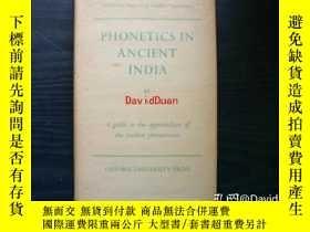 二手書博民逛書店Phonetics罕見in ancient India <London Oriental series>Y44