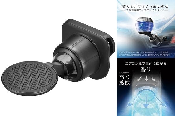 車之嚴選 cars_go 汽車用品【CZ491】日本CARMATE 汽車冷氣出風口夾式 固體香水置放架