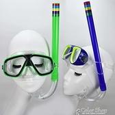 浮潛面鏡呼吸管套裝防水防霧成人男女兒童三寶游泳眼鏡大框面罩鼻 快速出貨