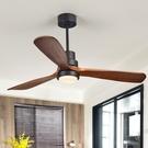 美式實木吊扇燈42吋 北歐現代簡約電風扇...